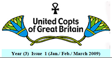 United Copts Quarterly 3-1