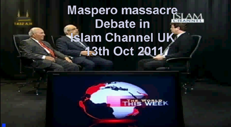 maspero massacre debate, islam channel