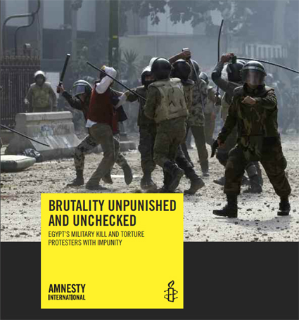 amnesty report oct 2012