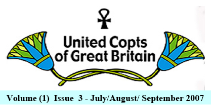united copts quarterly