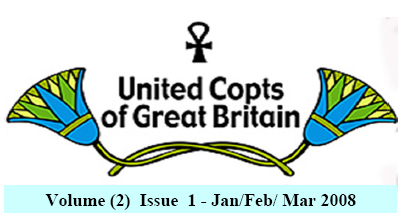 united copts quarterly 5
