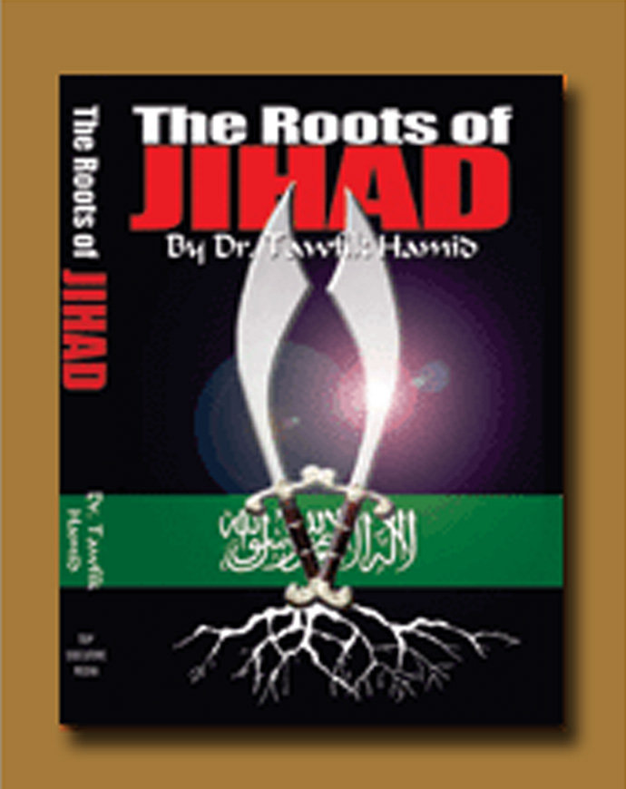 the roots of jihad